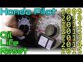 Honda Pilot Oil Light Reset (2009-2015) • Cars Simplified Quick Tips