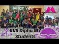 KVS STUDENTS MEMORY