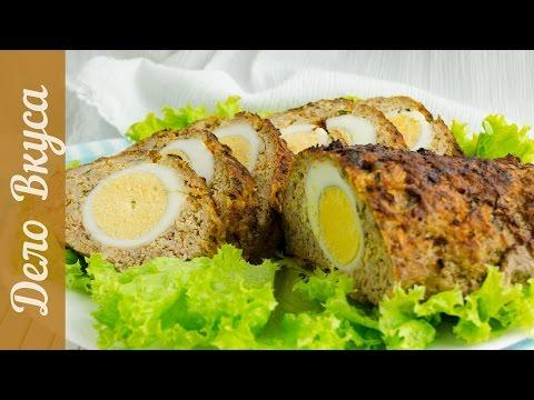 Запеченный мясной рулет из фарша с яйцом - рецепт от Дело Вкуса
