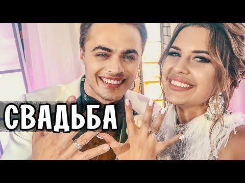 Майя ДОНЦОВА и Алексей КУПИН сыграли СВАДЬБУ в голливудском стиле