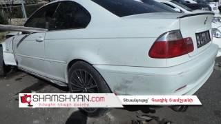 21 ամյա վարորդը BMW ով մխրճվել է Նորագավիթի «գաի պոստի» շինության մեջ