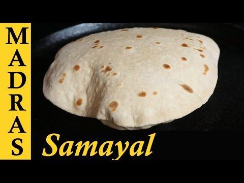 Chapati Recipe In Tamil | Soft Chapati Recipe In Tamil | How To Make Soft Chapati In Tamil