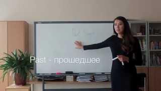 Повторение Present и Past Simple(сайт http://targetkz.kz Преподаватель Карабалаева Жазира Курсы английского языка