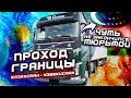 ЕМ САМЫЙ ВКУСНЫЙ ТАШКЕНТСКИЙ ПЛОВ. Дальнобойщик чуть не умер от жары в Узбекистане