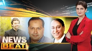 Pakistani Siyasat | News Beat | 16 Sept 2016