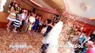 МОЩНАЯ КОНФЕТТИ МАШИНА (первый танец невесты)(, 2017-06-14T17:50:30.000Z)