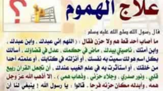 دعاء شامل مؤثر بصوت الشيخ سعود الفايز