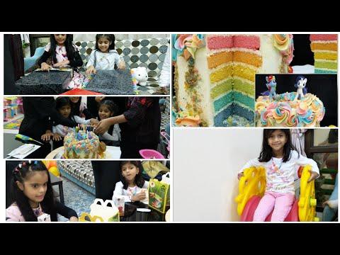 Birthday Celebration/fun For Kids/rainbow Cake Cutting/my Little Pony Cake