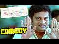 Abhiyum Naanum | Abhiyum Naanum Movie scenes | Best of Prakashraj scenes | Abhiyum Naanum Comedy