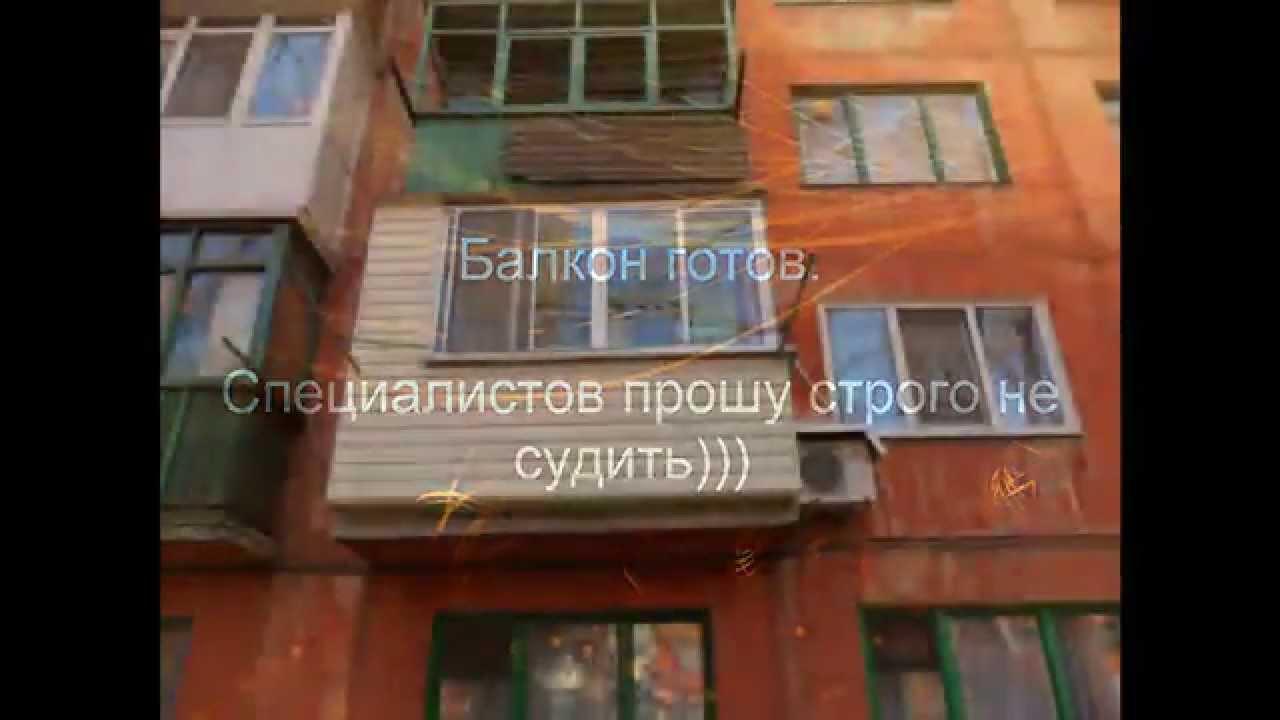 Балкон с выносом своими руками фото 24