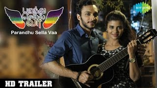 Parandhu Sella Vaa Trailer HD | Luthfudeen, Aishwarya Rajesh