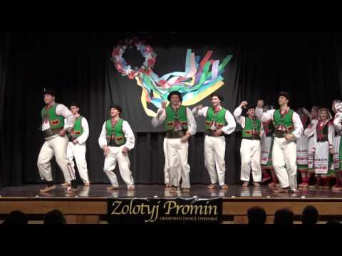 Zolotyj Promin year end performance 2017 part 1 of 2