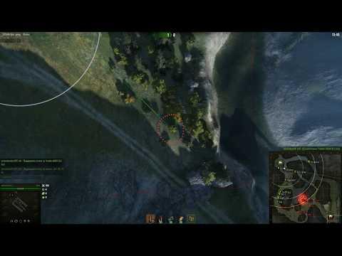 «World of Tanks» Последний трассер - Видео онлайн