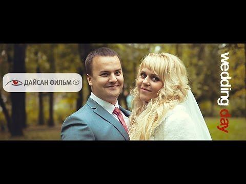 Анатолий и Анна 24 09 2016