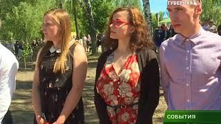 Сквер Добровольцев торжественно открыт в посёлке Локоть Брасовского района 12 06 18