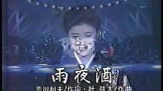 '92新春艶歌まつり.