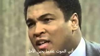 Who is the bodyguard Muhammad Ali