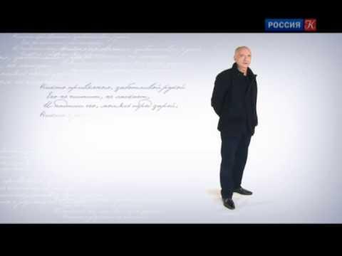 """Михаил Лермонтов - """"Поэт"""""""