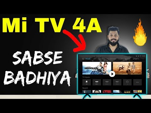 "Mi TV 4A 32"" & 43"" Launched in India @ 13,999 & 22,999 - OPINION & All Details in HINDI"