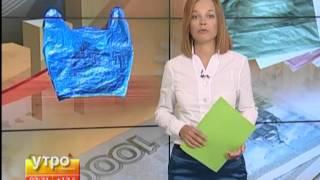 Цены полиэтиленовых пакетов(, 2013-07-11T22:30:01.000Z)
