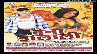 AC AC ROZ KAHE LA | Bena Dolali | Kumar Alam | Mamta Raut