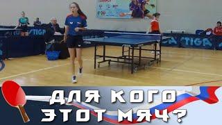 Кому подходит новый мяч? Спец-отчет Артема Уточкина с Первенства России по настольному теннису.