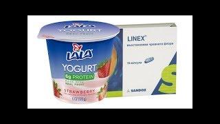 Йогурт против Линекс (Yogurt VS Linex). Размножаем в молоке!