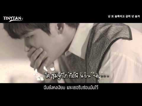 [Thaisub + Karaoke] INFINITE H - CRAZY (니가 미치지않고서야)