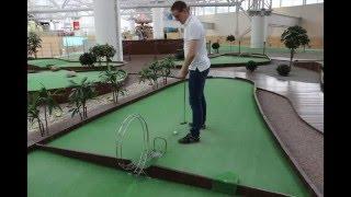 (невлог) Мини-голь в МЕГЕ БЕЛАЯ ДАЧА - Играем в гольф в ТЦ МЕГА