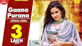 Gaana Purana | Jerry Feat. Ash Beniwal, Farishta Sana| New Haryanvi Songs Haryanavi 2019 | Sonotek