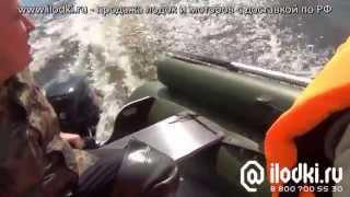 Фрегат 370 fm lux с мотором Suzuki 20 ilodki.ru