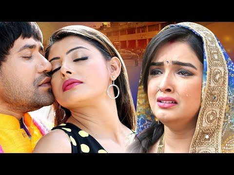 "#Dinesh Lal Yadav ""Nirahua"" , Aamrapali की सबसे बड़ी फिल्म || Superhit Full Bhojpuri Movie 2019"