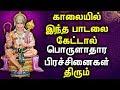Start Your Day with Ultimate Hanuman Songs | Anjaneyar Bhakti Padagal | Best Tamil Devotional Songs