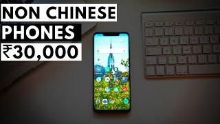 NON CHINESE Smartphones Under 30000 |top android phones under 30000 in india |  #boycottchina |