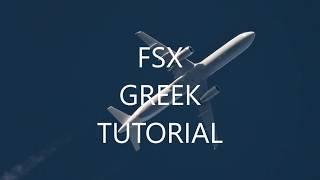 FSX GREEK : ΔΙΑΦΟΡΕΣ ΡΥΘΜΙΣΕΙΣ ΣΤA ΜΕΝΟΥ TOY FSX ΠΡΙΝ ΤΗΝ ΠΤΗΣΗ ΚΑΙ ΠΩΣ ΒΡIΣΚΟΥΜΕ ΤΟ ( ILS ).