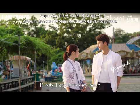 Shin Yong Jae (4men) (+) I See You (니가 보여) MV (I Remember You OST)