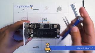 Ремонт iPhone 6s в сервисе Pedant.ru
