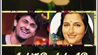 Mujhe Kitna Pyar Hai Tumse - Sonu Nigam, Anuradha Paudwal - Tribute To Music Maestros Vol. 1
