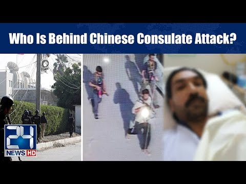New Development!!! In Chinese Consulate Attack | 24 News HD