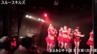 2013年5月にデビューした淳の休日発罵っていいアイドル! みなさんから...