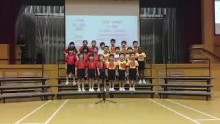 Publication Date: 2019-03-18 | Video Title: 聖公會天水圍靈愛小學(一年级可爱的我)