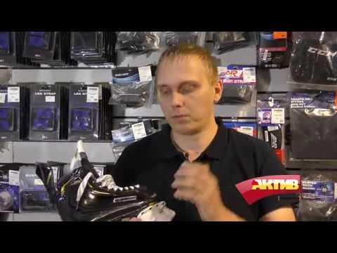 Обзор хоккейных коньков Bauer Supreme 2S Pro