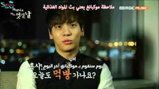 SHINee Wonderfull Day Ep 9 {Arabic sub} الحلقة التاسعة من يوم رائع لشايني