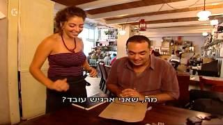 ביקורת עסקית:  ניב גלבוע במחנה יהודה