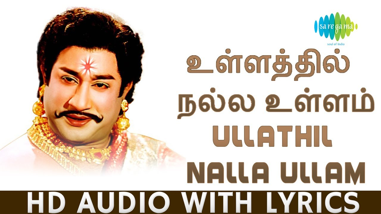 ullathil nalla ullam video song by gautham free download
