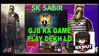 Free fire SK Sabir top 1 global Rank 12000+ point game play India player