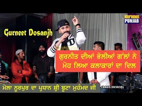 Gurneet Dosanjh Live Perform At Mela Nurpur (Kurhi Kihndi Rihndi Aa)