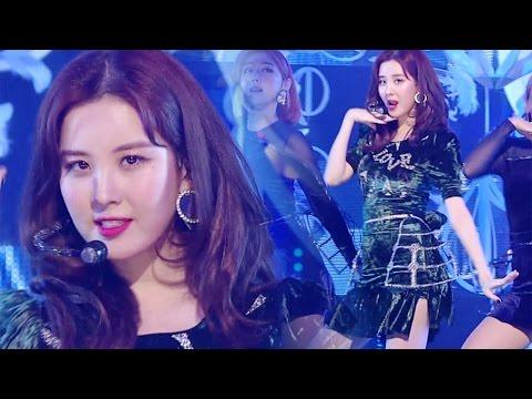 《Solo Debut》 SEOHYUN (서현) - Don't Say No @인기가요 Inkigayo 20170122