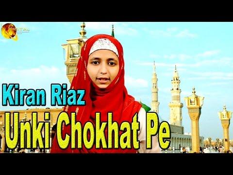 """""""Unki Chokhat Pe"""