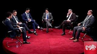 GOFTMAN: Afghanistan's Annually Incomes/گفتمان: درآمد سالانه افغانستان